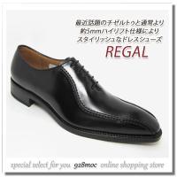 REGAL(リーガル)から艶のある質感のよい高級レザーを使用した流れるようなデザインが人気のスワール...