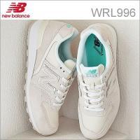 1988年デビューの「996」を女性向けにスリム化し展開する大好評の「WR996」。  ご好評にお応...