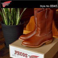 「ペコス」はレッド・ウィング社の商標でもあり、レッド・ウィング社のみが、この名をブーツに冠することが...