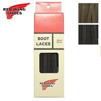6インチ(ハトメ数7)のブーツに最適。  BECKMAN/ベックマン用  (9011、9013、90...