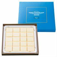 【商品名】ロイズ 生チョコレート ホワイト  北海道お土産       【内容量】20粒      ...