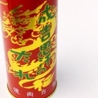 がっちりマンデーで紹介された北海道の焼き肉のタレ。 ジンギスカンのタレにおいてはシェアの80%強を占...