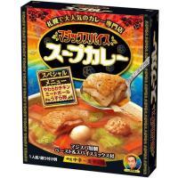 札幌[スープカレー]の名付け親であり、熱狂的に支持され続けるマジックスパイス。野菜や魚介のうまみが凝...