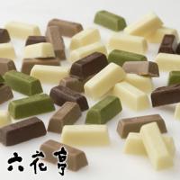 北海道お土産人気商品 北海道お土産ランキング常連商品 北海道限定商品を各種取り揃えております  はま...