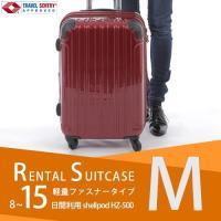 マチ付(4cm幅増)なので簡単に容量を増やせることができる。   HZ-500スーツケース Mサイズ...