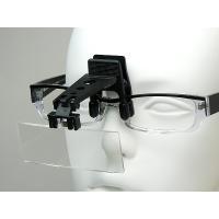 お手持ちのお眼鏡にワンタッチのクリップ式で装着できる便利なルーペです。 軽量・コンパクトボディで眼鏡...