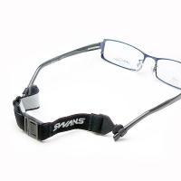 各種スポーツの際のメガネのズレを防止します。メガネやサングラスがズレ落ちたり、お仕事やスポーツでメガ...