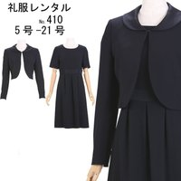 ショートジャケットかわいい 半袖ワンピースにジャケットセット 410 5号〜21号       ! ...