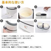 サンコー お一人様用ハンディ炊飯器 1.3合 MINIRCE2 弁当箱型小型炊飯器 蒸気/スチーム式 a-do 11