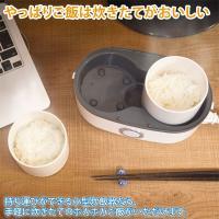 サンコー お一人様用ハンディ炊飯器 1.3合 MINIRCE2 弁当箱型小型炊飯器 蒸気/スチーム式 a-do 03