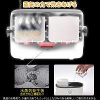 サンコー お一人様用ハンディ炊飯器 1.3合 MINIRCE2 弁当箱型小型炊飯器 蒸気/スチーム式 a-do 05