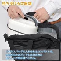 サンコー お一人様用ハンディ炊飯器 1.3合 MINIRCE2 弁当箱型小型炊飯器 蒸気/スチーム式 a-do 06