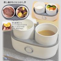 サンコー お一人様用ハンディ炊飯器 1.3合 MINIRCE2 弁当箱型小型炊飯器 蒸気/スチーム式 a-do 09