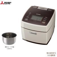 三菱 ジャー炊飯器 NJ-UA107-C
