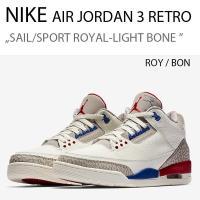 商品名 :NIKE AIR JORDAN 3 RETRO ROYAL LIGHT BONE ジョーダ...