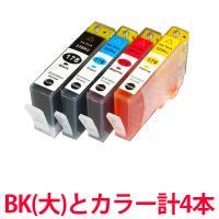 お徳用 HP178XL対応 4本セット ヒューレット パッカード用インクカートリッジ 黒は顔料インク...