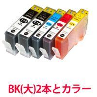 お徳用 HP178XL対応 5本セット ヒューレット パッカード用インクカートリッジ 黒は顔料インク...