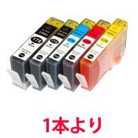 ICチップ付 HP178 最短でご注文の翌日に商品をお届け致します HP178対応 5色セット ヒュ...