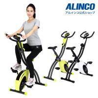 アルインコ クロスバイク4428 AFB4428 グリーン ホワイト フィットネスバイク ダイエット