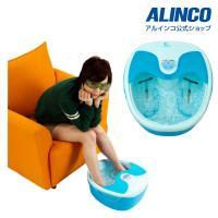 水虫ケアや足の洗浄ができる快適ツール  ◎気泡洗浄で足浴 ◎紫外線ランプで水虫治療 ◎3種類のモード...