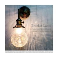 ■品 名 グラスブラケットランプ  ■タイプ クラックガラス  ■カラー アンティーク色  ■素 材...