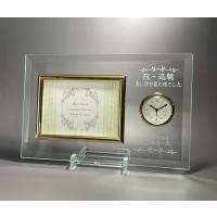 退職祝 ロゴ名入れ時計付きガラスフォトフレーム横キシマ  結婚祝い出産祝い卒業記念品卒団記念品結婚式の両親へのプレゼント
