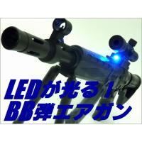 かっこいいアサルトライフルタイプの6mmBB弾エアガンです!脚を取り付けることができ、試弾付きで、L...
