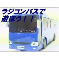 三菱FUSOの大型ハイウェイバス「AERO ACE」をライセンスを受けて再現しました!全長およそ24...