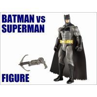 映画「バットマンVSスーパーマン  ジャスティスの誕生」の世界を楽しもう!いろいろなポーズが楽しめる...