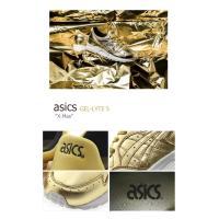 asics Gel Lyte 5 Holiday Pack X-MAS Gold  アシックスタイガー  ゲルライト5  HL501-9494 シューズ