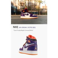 NIKE/AIR JORDAN 1 RETRO BG/Court Purple/Bright Crimson/White ナイキ  ジョーダン1  レディース  705300-507 シューズ