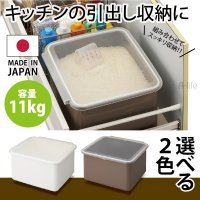 米びつ 11kg 計量カップ パッキン付き 米 おしゃれ 米びつ 無洗米 スリム ごはん ハイザー ...