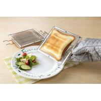 送料無料 ホットサンドメーカー 日本製 オーブントースター グリル 用 プレスサンドメーカー ホット...