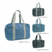 シンプルなスクールバッグです。 持ち手と本体の色の組み合わせが4パターンあります。 前面にファスナー...
