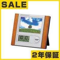 デジタルフォトフレーム電波時計 (AD-C-8297)●サイズ/ 高さ16.3×幅18.7×奥行2....