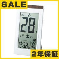 デジタル日めくり電波時計 (AD-KW9254)●サイズ/ 高さ23×幅12.7×奥行27cm 重さ...