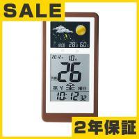デジタル日めくり天気電波時計 (AD-TCA-077)●サイズ/ 高さ31.3×幅16.1×奥行2....