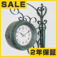 掛け時計 ストリートクロック(両面時計) スイープ●サイズ/ 幅23×縦32.5×厚み11cm 重さ...