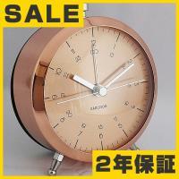 KARLSSON(カールソン)目覚し時計、オランダデザイン「ボタン」●サイズ/ 直径9×厚み4.5c...