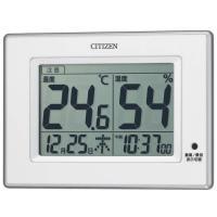 シチズン CITIZEN 掛け時計 温湿時計 デジタル ライフナビ 掛置兼用 D200A (8RD2...