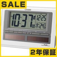 【特価2割引】 シチズン 置き時計 デジタル パルデジットソーラーR125 (RY-8RZ125-0...