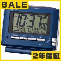 シチズン CITIZEN 目覚まし時計 デジタル 温湿度 フィットウェーブD164 (8RZ164S...