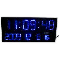 【時計全品2年保証】 【のしラッピング無料】 【領収書対応OK】 スリムでコンパクトな電波LEDデジ...