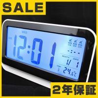 置き時計 LCD時計 アラーム(複数) デジタル カレンダー ライト 温度計 「シーザ」  ●サイズ...