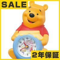 SEIKO(セイコー) 目覚まし時計 ディズニー Disney プーさん FD463A●サイズ/ 2...