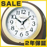 SEIKO(セイコー) 目覚まし時計 アナログ 電波時計 KR331B●サイズ/ 128×135×8...