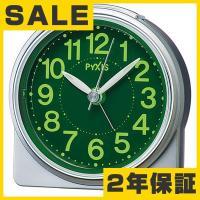 SEIKO セイコー 目覚まし時計 クォーツ時計 アナログ スタンダード NR439S●サイズ/ 縦...