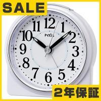 SEIKO セイコー 目覚まし時計 クォーツ時計 アナログ スタンダード NR439W●サイズ/ 縦...