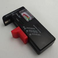 電池残量が一目瞭然! バッテリーチェッカー (Z-BATTERY)●サイズ/ 長さ11×幅6×厚さ2...