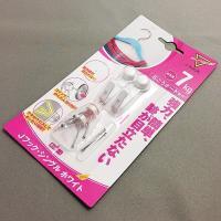石膏ボード専用 掛け時計 フック 2個入り 耐荷重 7kgまで (Z-HOOK7K)●サイズ/ 10...